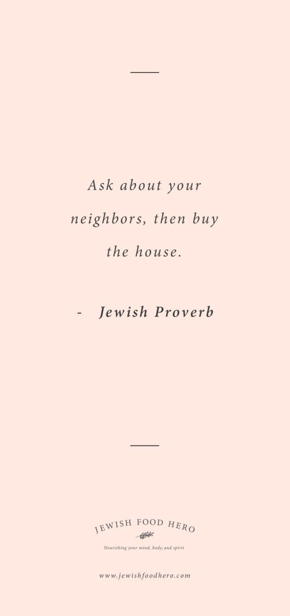 Comforting Jewish Quotes On Home Jewish Food Hero Jewish Quotes Home Quotes And Sayings Jewish Proverbs