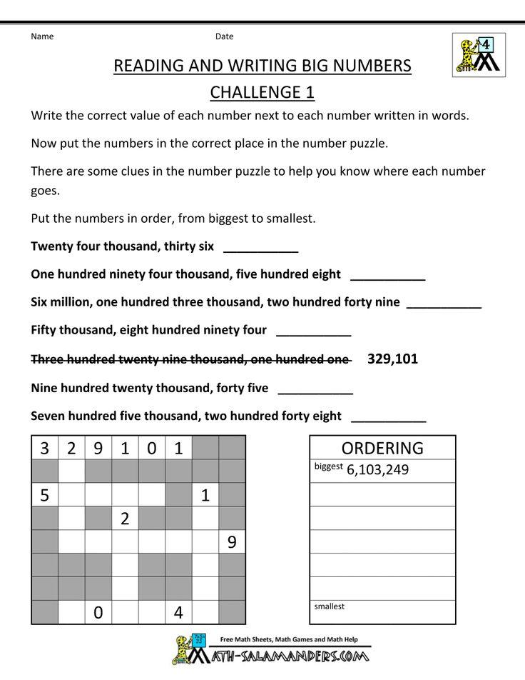 math worksheet : fun 4th grade reading worksheets hd wallpapers download free fun  : Reading And Math Worksheets