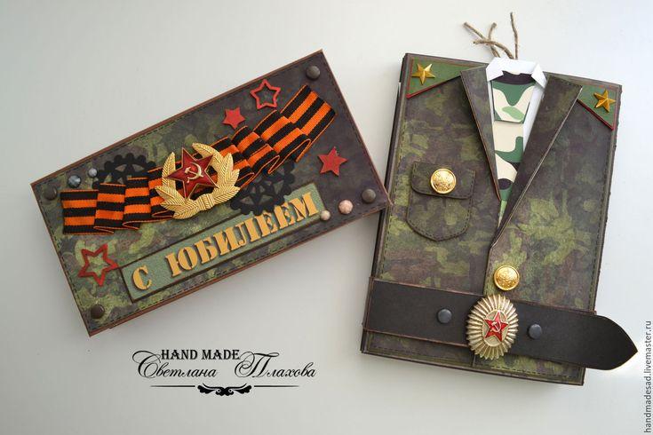 Купить Военная открытка - Открытка ручной работы, открытка на день рождения, открытка, открытка для мужчины