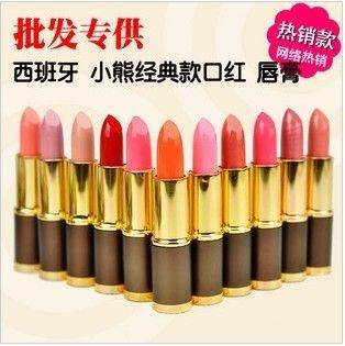 Maquiagem de reposição batom nu cor nude batom 2263 25 sistência rosa alishoppbrasil
