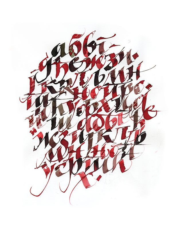 Modern calligraphy 2 on Behance