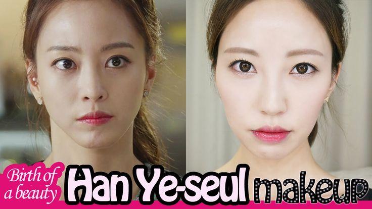 [담쓰] 미녀의탄생 한예슬 메이크업 (Birth of a Beauty, Han Ye Seul makeup, korea makeup)
