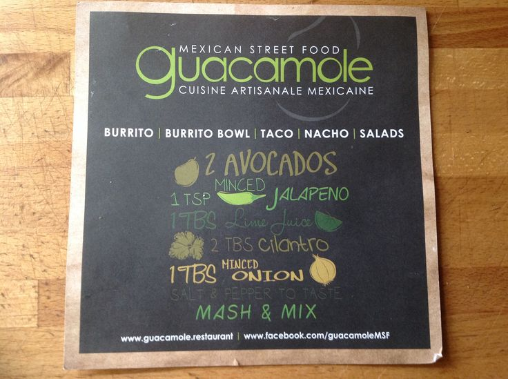 Amazing guacamole recipe from restaurant in Moncton