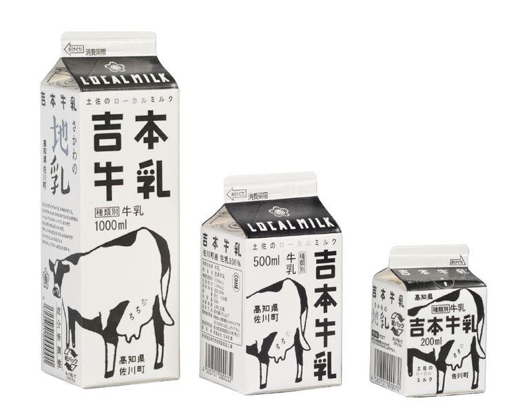 吉本牛乳 Local Milk: your daily #packaging smile : ) PD