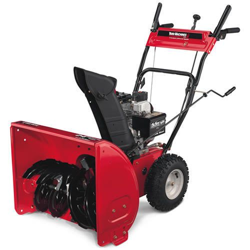 2005 Yard Machine Snowblower 26 Inch 8 H.P. #YardMachines http://egardeningtools.com/product-category/snow-removal/