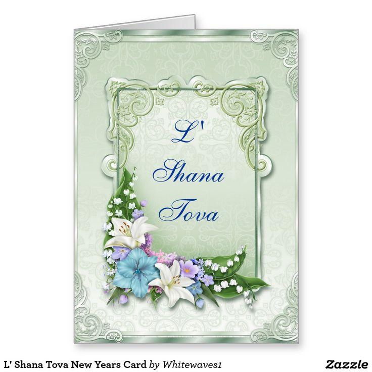 L' Shana Tova New Years Card