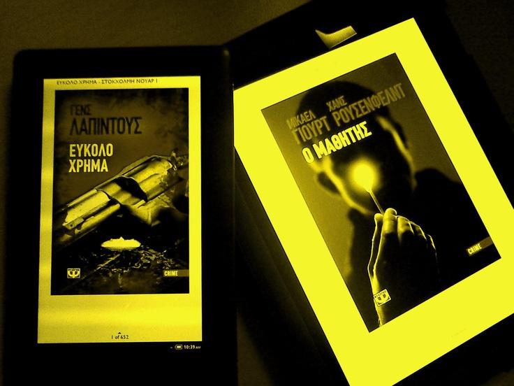 Ο Σουηδικός Παράδεισος!   Κι όμως κάτι φαίνεται να μην πηγαίνει και τόσο καλά…   (σε λίγες ώρες θα το διαπιστώσετε κι εσείς) / ΕΥΚΟΛΟ ΧΡΗΜΑ (το 1ο βιβλίο της σκοτεινής τριλογίας ΣΤΟΚΧΟΛΜΗ ΝΟΥΑΡ που έχει γίνει παγκόσμιο bestseller) / Ο ΜΑΘΗΤΗΣ (η πολυαναμενόμενη συνέχεια από τα ΣΚΟΤΕΙΝΑ ΜΥΣΤΙΚΑ)