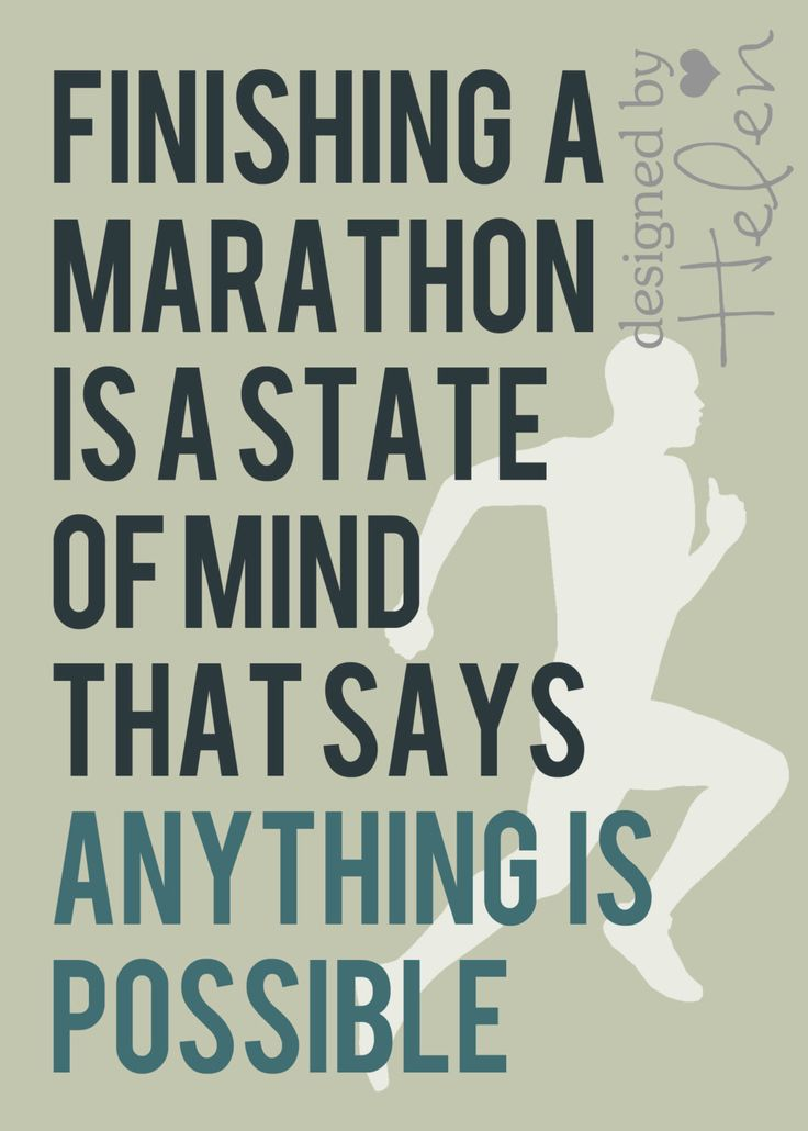 I would like to get to the point where I could run the London marathon. Without dying.