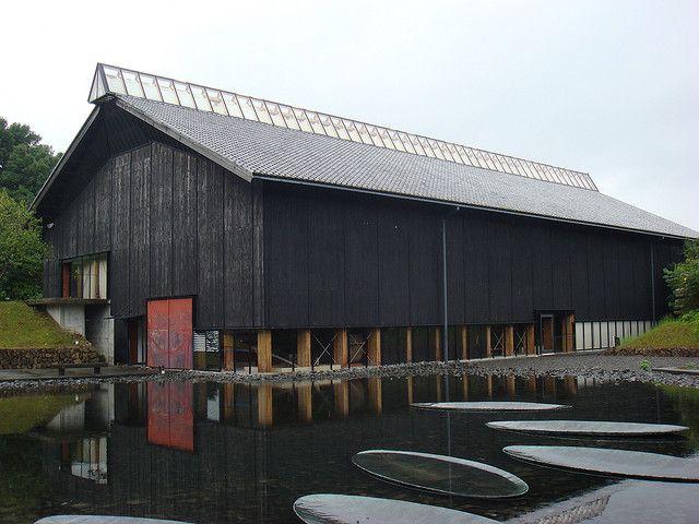 Sea-Folk Museum - Hiroshi Naito - Toba, Japan - 1993