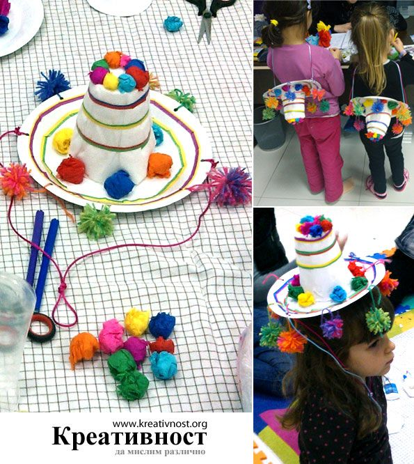 Kids craft paper plate and a cup color and cover  sc 1 st  Pinterest & 118 best mexico images on Pinterest | Mexico Classroom ideas and ...