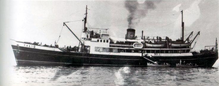 Cadio - Καδιώ, 1945