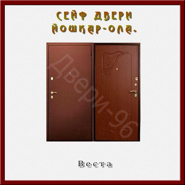 Сейф-дверь Веста