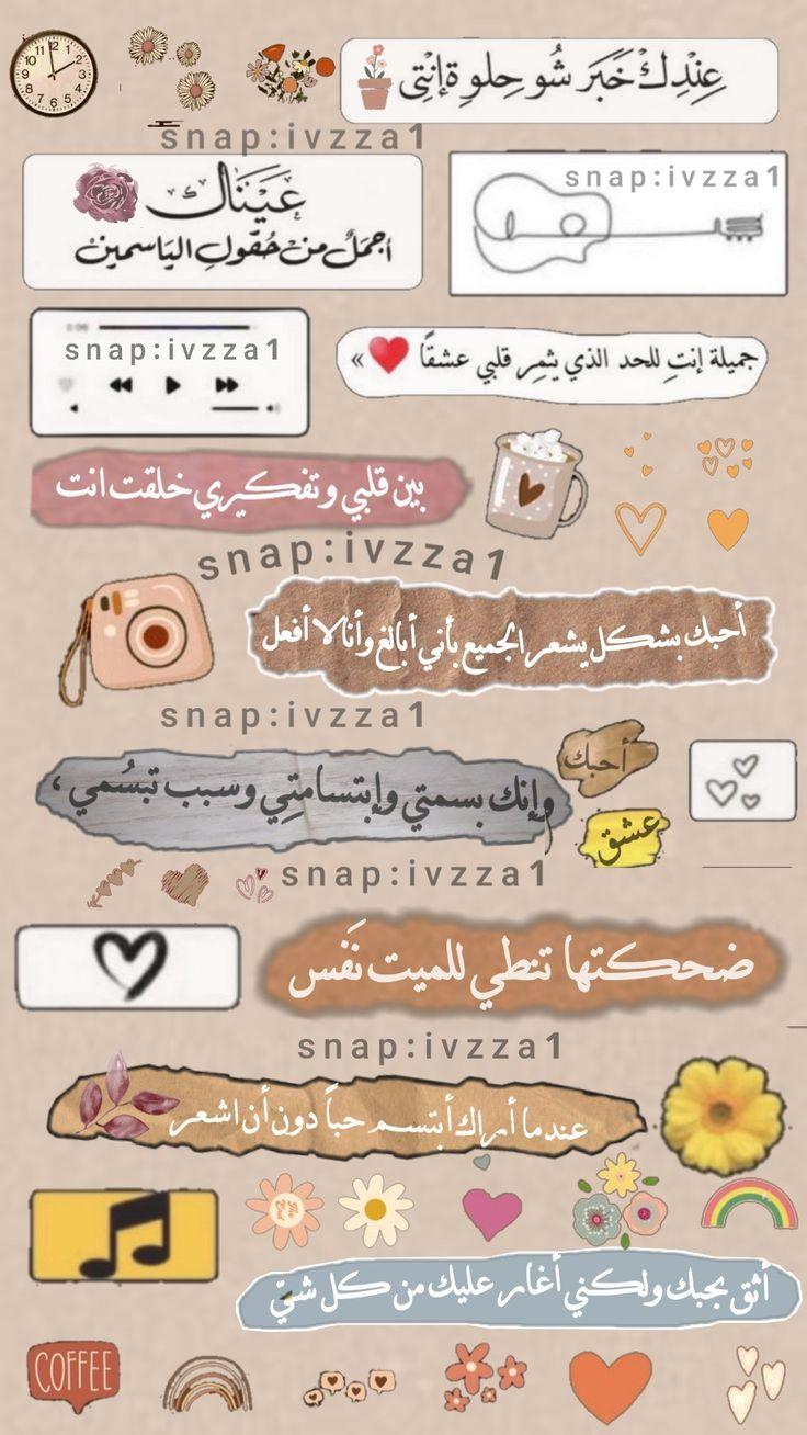 اقتباسات حكم تليجرام تمبلر اقوال انستا خلفيات سوداء بنات افتارات ستوري In 2020 Iphone Wallpaper Quotes Love Quotes For Book Lovers Beautiful Quran Quotes