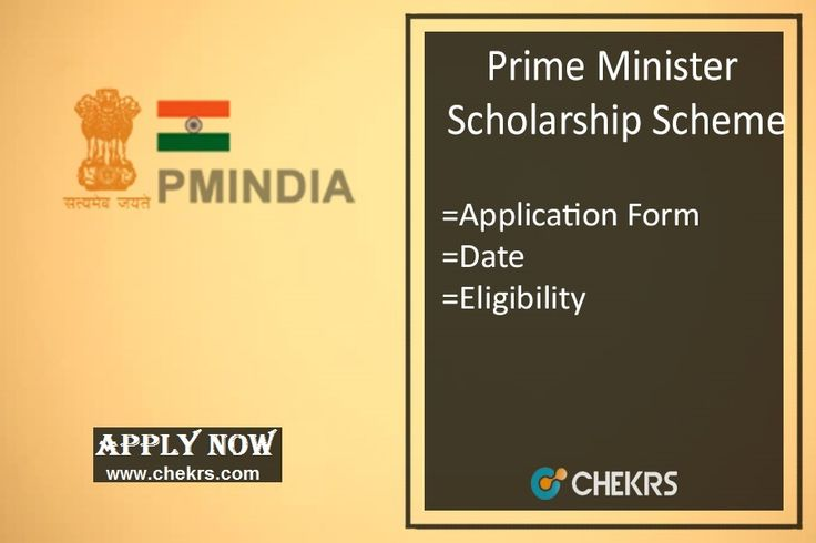 Swami Vivekananda Scholarship 2017- Application Form, Renewal Last - scholarship form