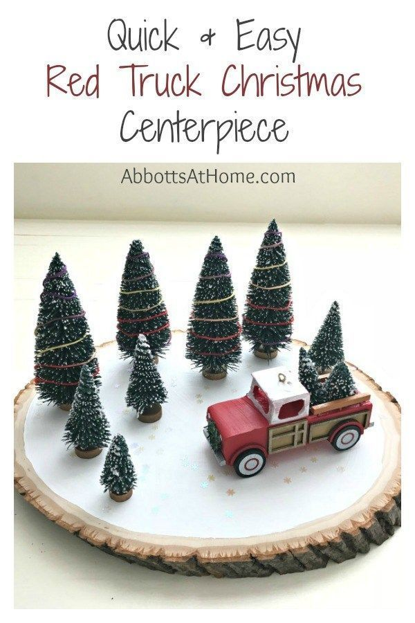 Quick Easy Red Truck Diy Christmas Centerpiece Idea Christmas Centerpieces Diy Christmas Centerpieces Diy Christmas Table