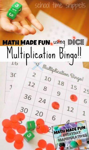 Dust odd your dice and print out this FREE multiplication bingo game for some center fun!