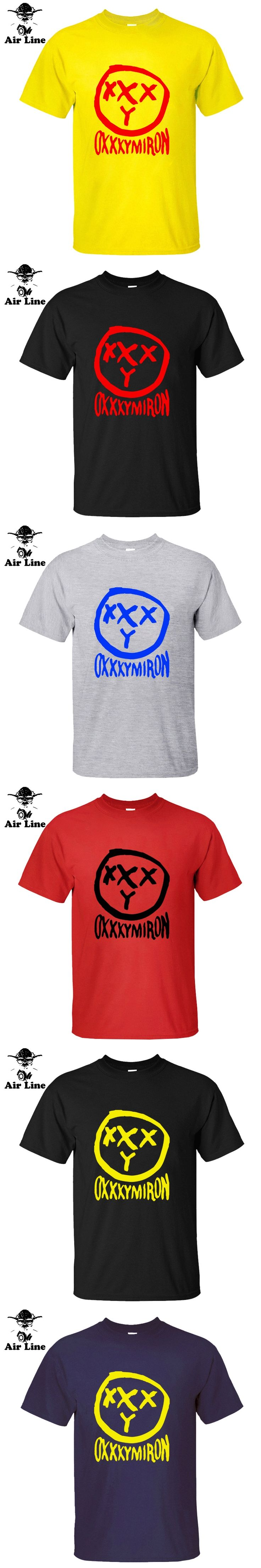 OXXXYMIRON Print Men T Shirt Funny Russia Rapper Hip Hop Band T-shirt For Man Mens Casual Tops Clothing Tshirt