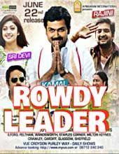 Rowdy Leader 2017 Hindi Dubbed Movie Online Download HDRip Free