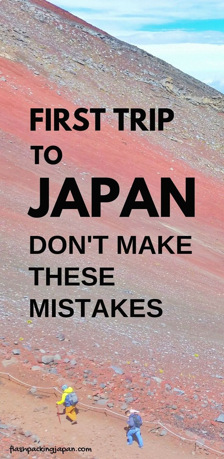 Planning a first trip to Japan in 2019? Things NOT to do in Japan – Backpacking Japan travel tips