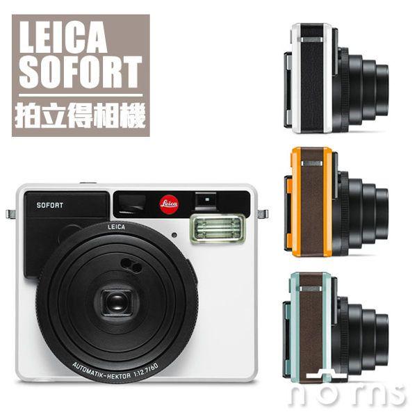 NORNS 【Leica Sofort拍立得相機】德國 萊卡 徠卡 instant camera 文青   NORNS - Yahoo奇摩超級商城