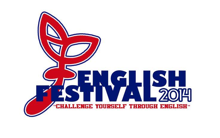 E-Fest logo #uchiliciousproject #2014