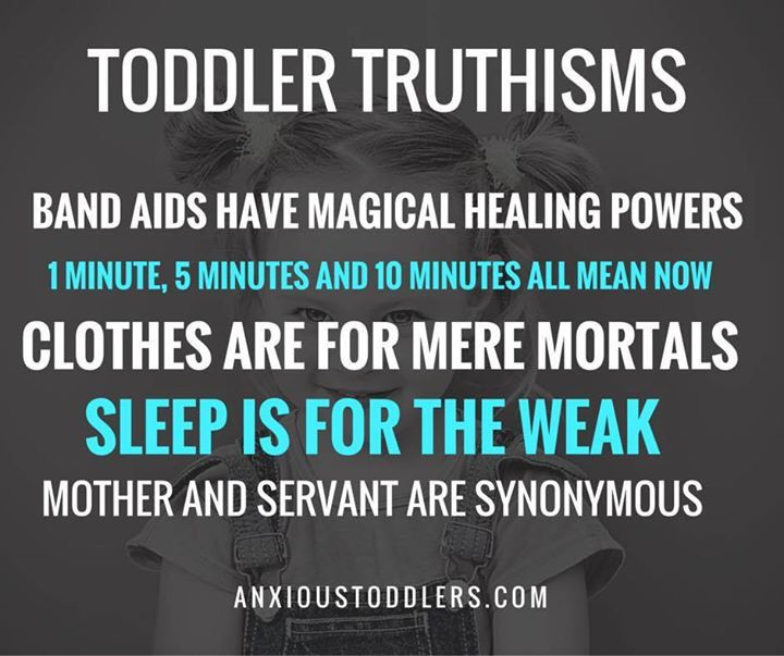 although I think this applies to all young children, not just toddlers!