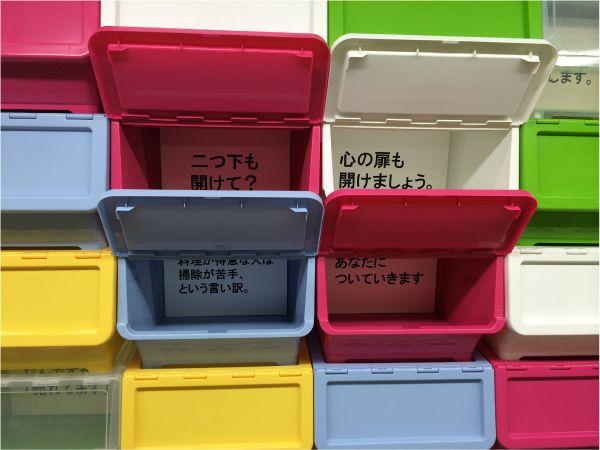 カインズホーム|新宿メトロスーパープレミアムセット 2014.5