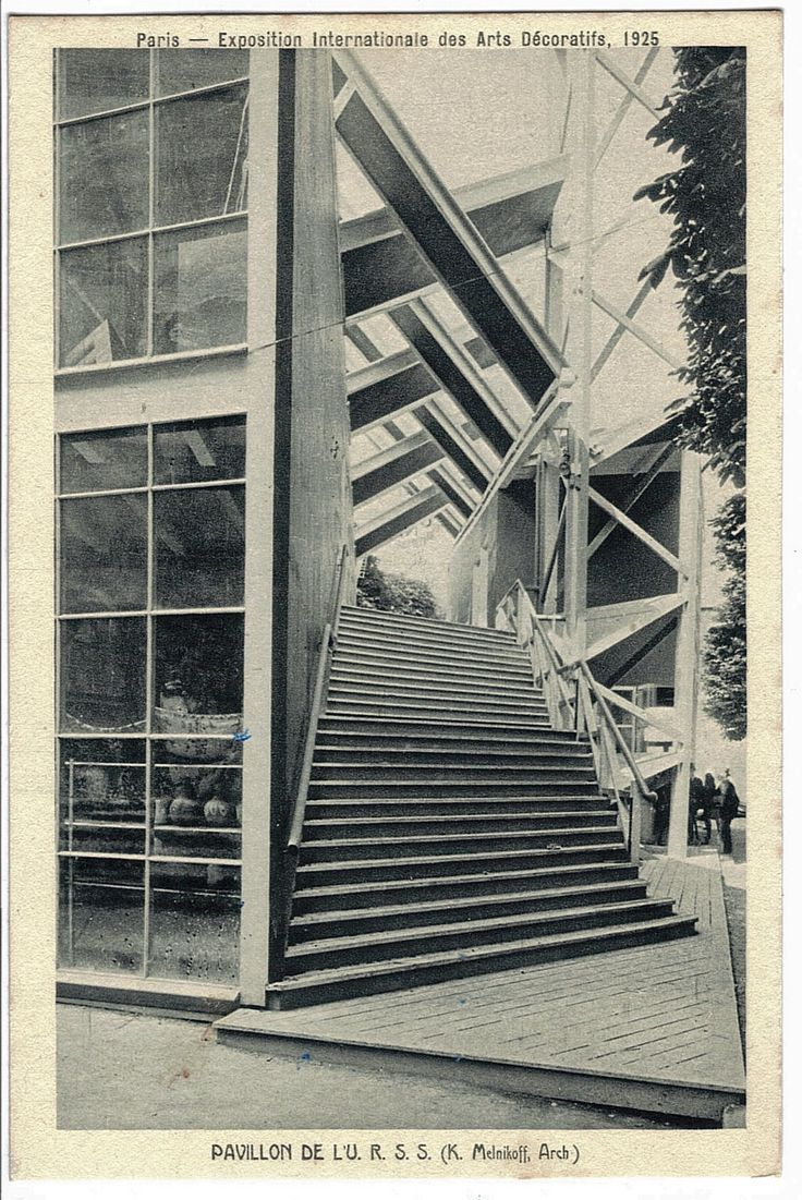 Paris ussr pavillion konstantin melnikov 1925 for Architecture urss