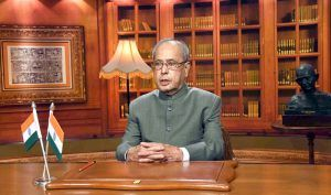 President Pranab Mukherjee will present the 64th National Film Awards in New Delhi. Information and Broadcasting Minister M Venkaiah Naidu and MoS Col. Rajyavardhan Rathore will also be present on the occasion.  The Awards had been announced Last month.   #film #film awards #india president #NATIONAL FILM AWARD #pranab mukherjee #president of india #PRESIDENT TO PRESENT THE 64TH NATIONAL FILM AWARDS IN NEW DELHI