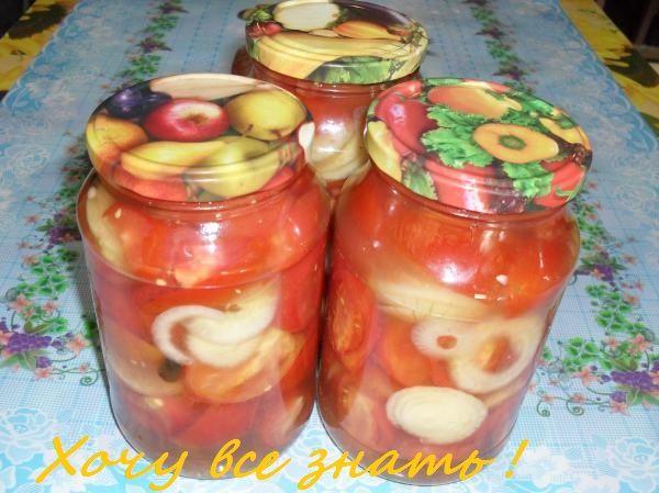 Рецепт помидоров в желе