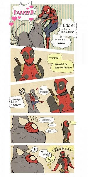 In which Venom is a dog, and Deadpool is Spiderman's girlfriend.