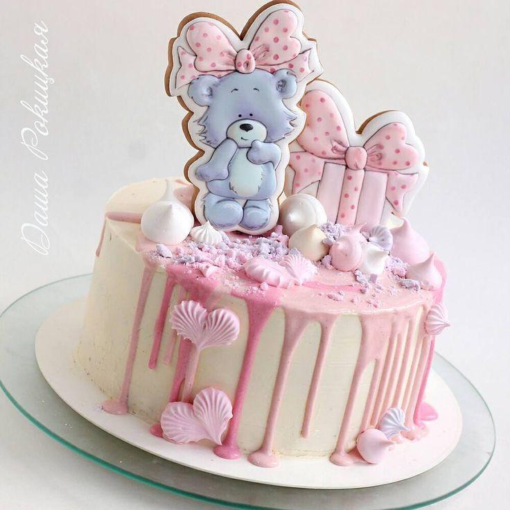 449 отметок «Нравится», 7 комментариев — Даша:))cookies/пряники/печенье (@dasharokitskaya) в Instagram: «Сегодня был такой тортик!Заказать такой можно здесь @studio_d.r )) Ну а у меня есть еще один…»