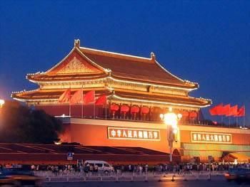 8 días - 5 noches  Circuito de 8 días recorriendo Pekín y Shanghai en hoteles de 5 *, con guía de habla hispana y media pensión.  Salidas: Domingos, lunes y Miércoles desde Madrid, Barcelona, Bilbao y Málaga.  Precio 1.360 €  http://www.tusofertasdeviaje.com/oferta/viaje/china/12129/pekin_y_shanghai_vuelo_incluido