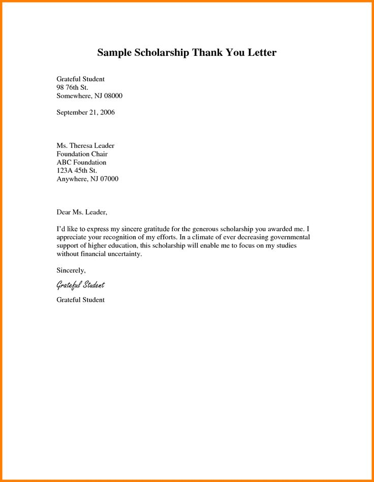 thank you scholarship letterank letters for scholarships sample - scholarship resume examples