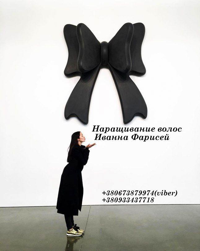 Милые #девушки!💃💃💃Всех, кто желает изменить свою жизнь 👑рекомендую изначально приобрести новый #образ😍😍 Ведь залог успеха во всем - это сногсшибательная внешность❤️❤️❤️  ☎️ Консультация и запись на наращивание волос - WhatsApp/Viber/+380673879974 Звоните: м. +380933437718 САЙТ https://volosokivanna.wixsite.com/bestivanna/  #волосыиваннафарисей #наращиваниеволос #волосы #капсулы #микронаращивание #славянскиеволосы #капсульноенаращивание #горячеенаращиваниеволос #длинныеволосы…