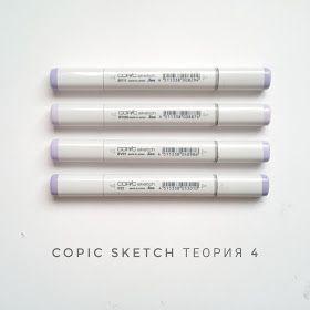 Special Day Cards: Рубрика теория и практика: маркеры Copic как выбрать первые маркеры?