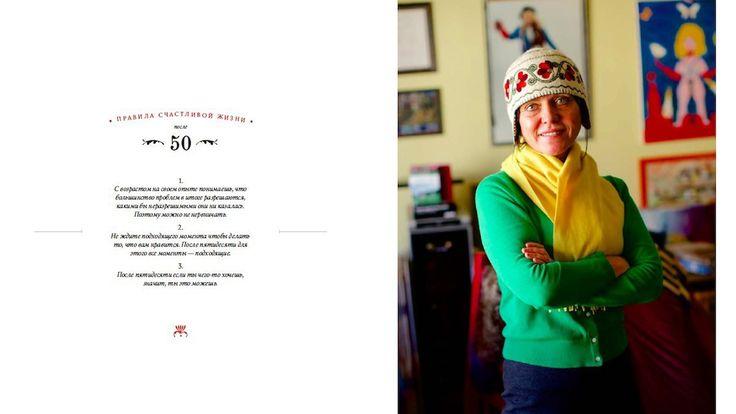 Владимир Яковлев «Хорошо за пятьдесят» | Planeta