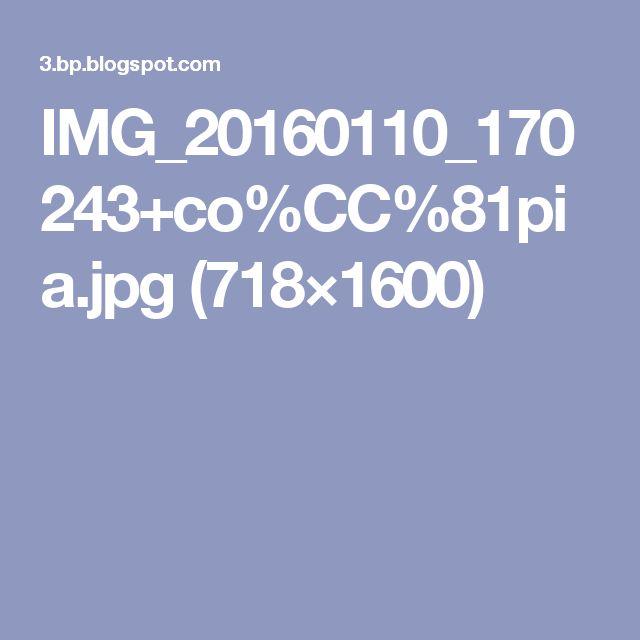 IMG_20160110_170243+co%CC%81pia.jpg (718×1600)