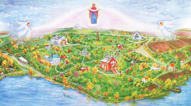 Отче Наш українською мовою | Сайт Свято Покровського Храму
