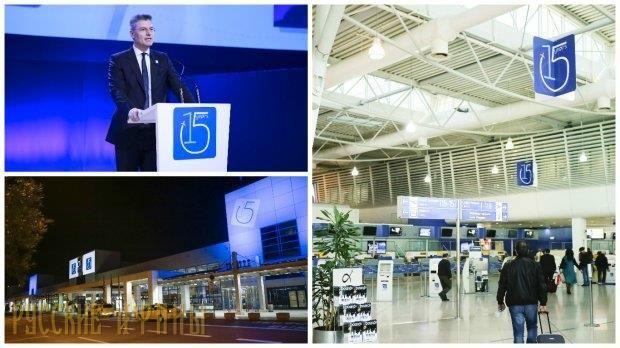 Международный аэропорт Афин может быть сдан в концессию на 20 лет за 600 млн евро http://feedproxy.google.com/~r/russianathens/~3/fY4UiBGhlzQ/21527-mezhdunarodnyj-aeroport-afin-mozhet-byt-sdan-v-kontsessiyu-na-20-let-za-600-mln-evro.html  Компания Athens International Airport S.A. (AIA), в концессии у которой находится Афинский международный аэропорт имени Элефтериоса Венизелоса, предложила 600 миллионов евро за продление договора концессии на 20 лет, сообщил фонд приватизации госимущества…