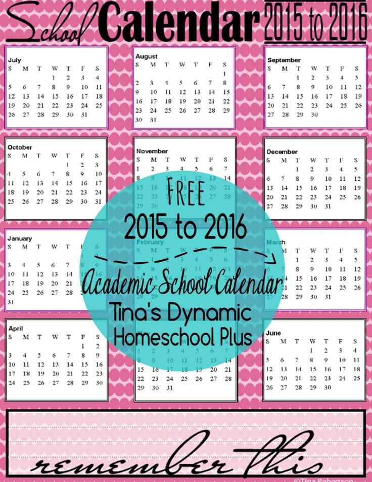 Free Academic School Calendar 2015-2016. Build your own unique curriculum. Over 200 Free Downloads.