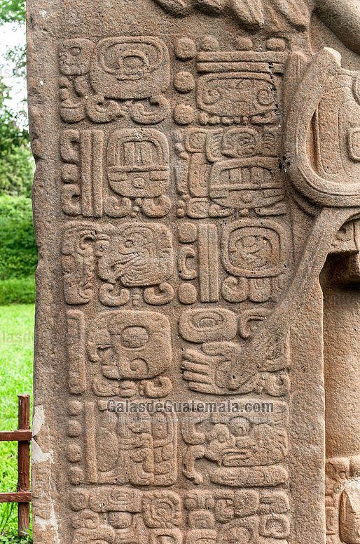 Jeroglificos mayas en Quiriguá