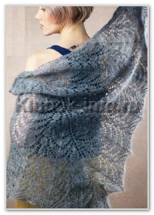 Вязание спицами. Мохеровая ажурная шаль. Размер: 183 х 92 см