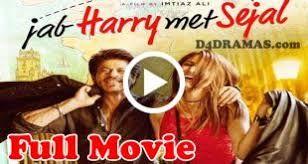 Jab Harry Met Sejal Full Movie Watch Online, Shahrukh Khan Movie 2017, Jab Harry Met Sejal Full Movie, Hindi Latest Movies 2017, Jab Harry Met Sejal 2017,