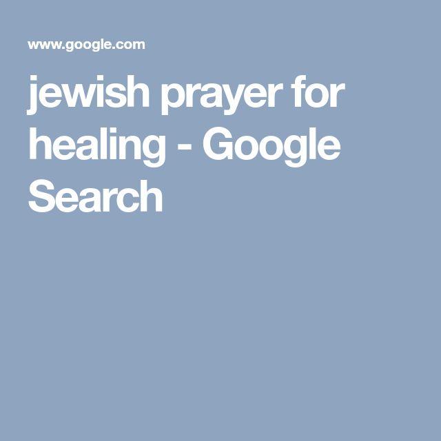 jewish prayer for healing - Google Search