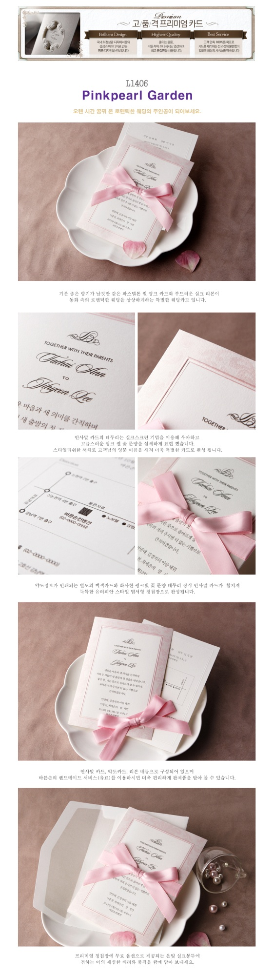 blog with a list of all the korean invitation websites. LOOK HERE, IT'S CHEAP! (can be as cheap at 80 cents per card!)