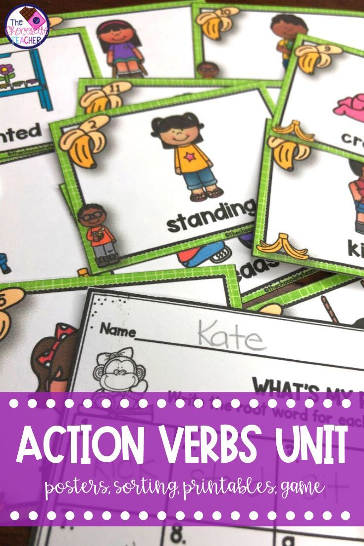 Pin By The Chocolate Teacher On School Stuff Action Verbs Verbs Activities Action Verbs Activities [ 1102 x 735 Pixel ]