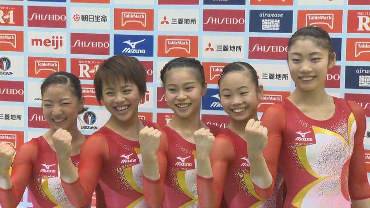 寺本、村上らリオ五輪代表  団体メダル目指す体操女子 - 共同通信社 #リオ五輪 #体操