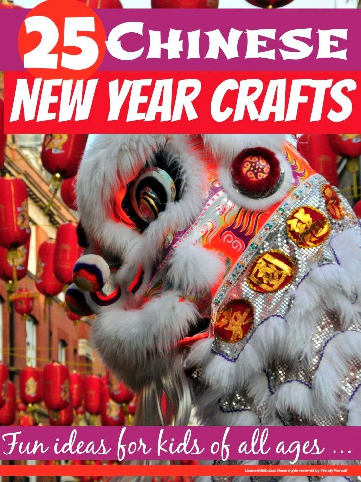 Chinese New Year Crafts for Kids - dragon painting, lanterns, paper cutting, drums, bells and more