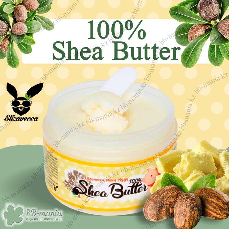 Роскошный крем-бальзам со 100%-ной концентрацией масла ши идельно подходит для ослабленной, нуждающейся в питании кожи. Тает при нанесении на кожу, хорошо впитывается, имеет нежный аромат.  Регулярное использование крема Elizavecca 100% Shea Butter улучшит текстуру кожи, устранит сухость, шероховатость, повысит тонус и упругость, уменьшит морщинки, улучшит цвет лица.  Особенности: содержит большое количество витаминов и минералов, отлично переносится кожей, оказывает восстанавливающее и…
